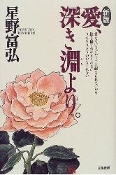 book0801