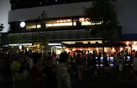 からすま京都ホテルの屋台_H26.07.15撮影