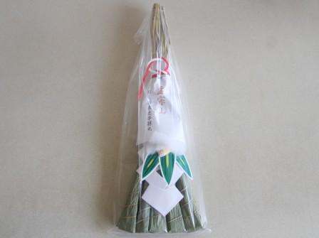 孟宗山の粽_H26.07.16撮影