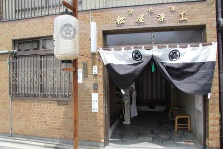 芦刈山会所_H26.07.16撮影