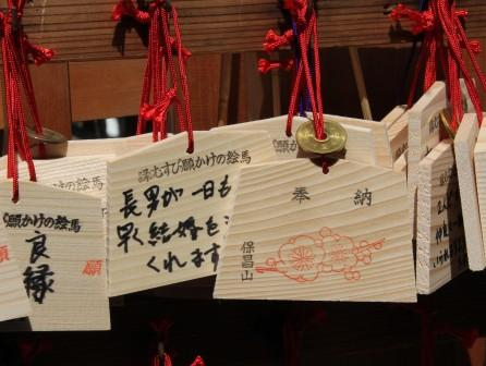 保昌山の絵馬_H26.07.16撮影