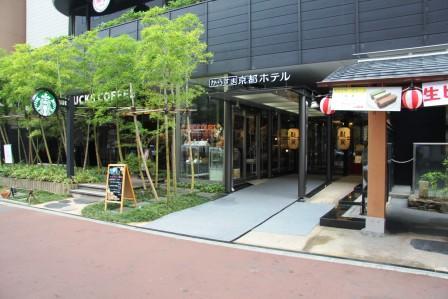 からすま京都ホテル_H26.07.16撮影