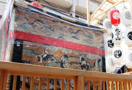 太子山の胴掛_H26.07.16撮影