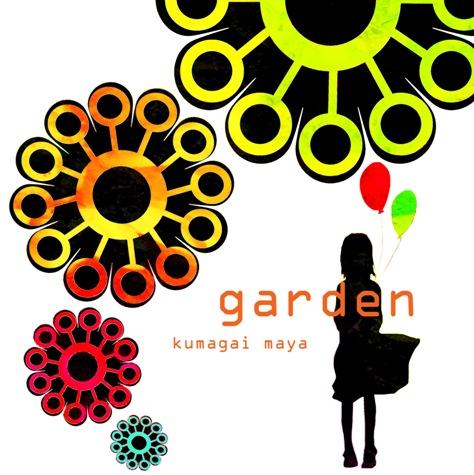 album_garden.jpg