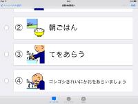DropTalkHD2.0_手順横1