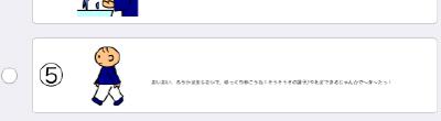 DropTalkHD2.0_手順横50文字