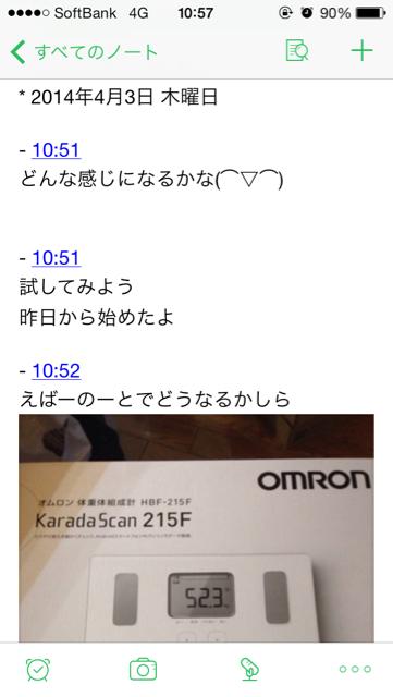 写真 2014-04-03 10 58 13