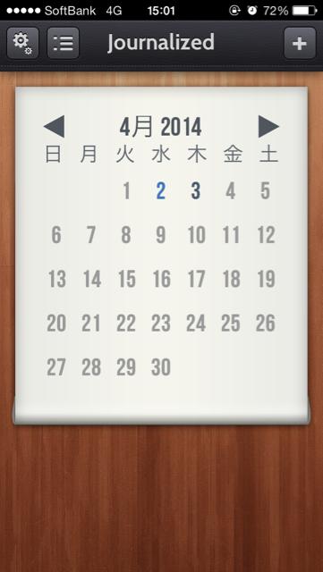 写真 2014-04-07 10 59 03