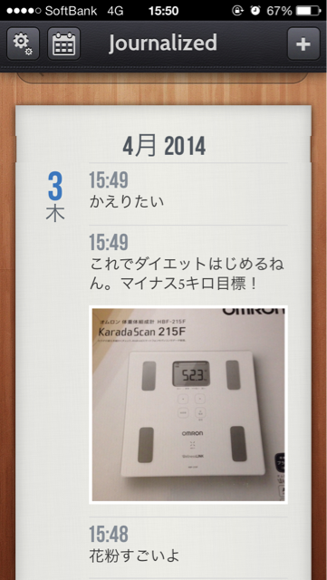 写真 2014-04-07 10 59 02