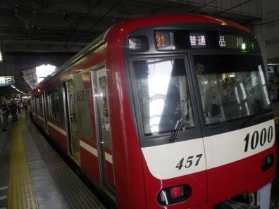 14kitasinagawaketuro4t2t7.jpg