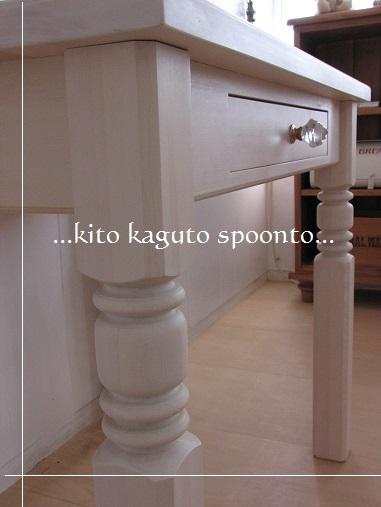 ヒバ無垢家具IMG_0747