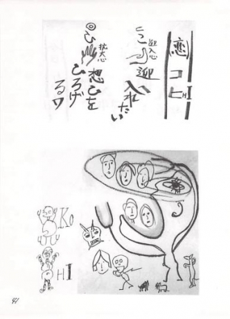 nihon046[1]