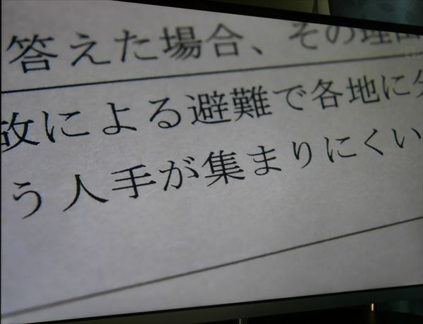 056_R.jpg