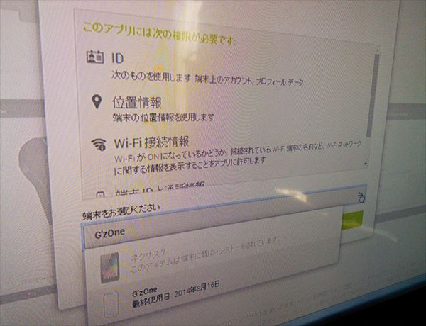 IMG_20140818_111535_R.jpg