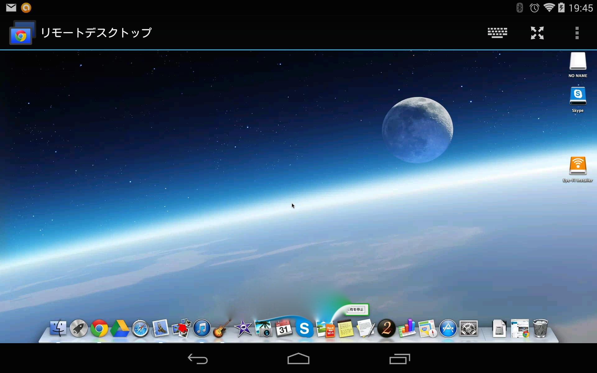 Screenshot_2014-08-31-19-46-01.jpg