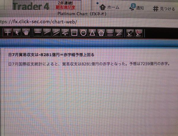 th_NCM_0010.jpg