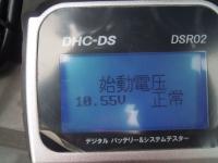 画像 0010