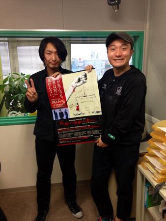 2014.05.12.飯田カヅキ FM-Hi! 01