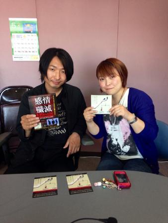 2014.05.16.飯田カヅキ FM Ciao! 01