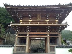 仏木寺 (2)