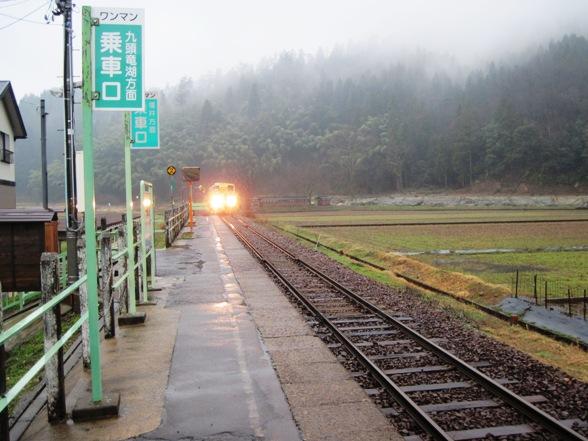 一乗谷駅2