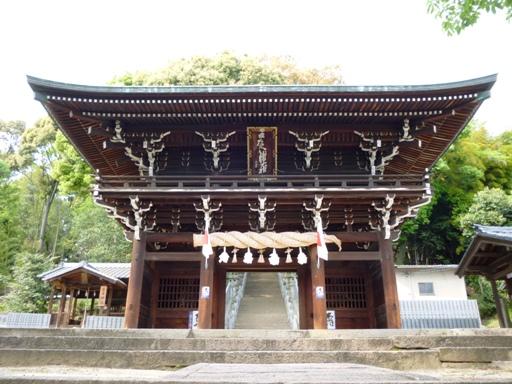 日尾八幡神社3