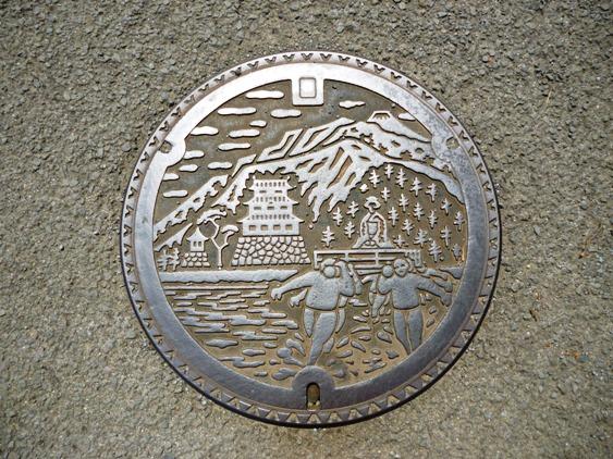 小田原市のマンホール