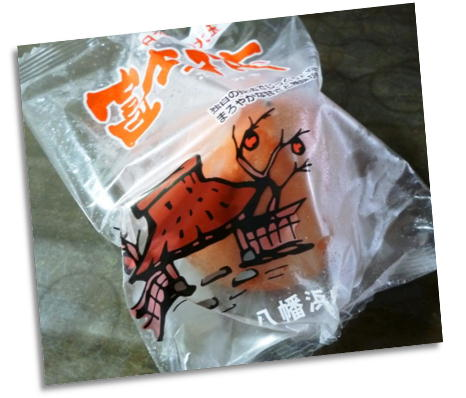 冷凍富士柿1
