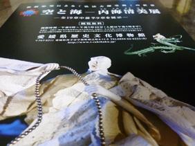 2014歴史文化博物館3