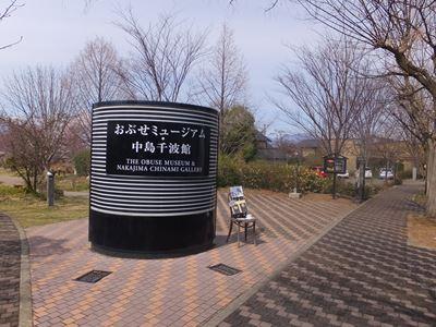 2014-0419(22).jpg