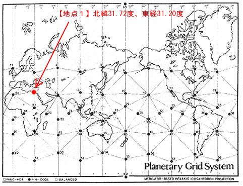 惑星グリッド5
