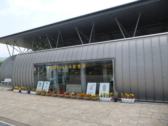 青函トンネル1