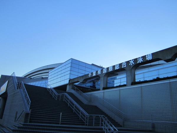 千葉県国際総合水泳場+(4)_convert_20140613200720