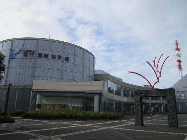 現代産業科学館