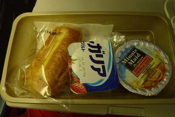 機内朝食。