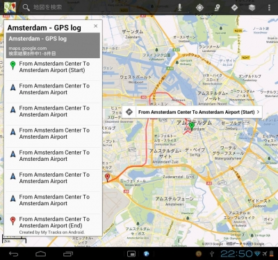 GoogleMapsのマイマップ機能