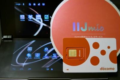 Sony Tablet PとIIJmio高速モバイル/D向けSIM