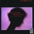 Bill Evans「Waltz for Debby」