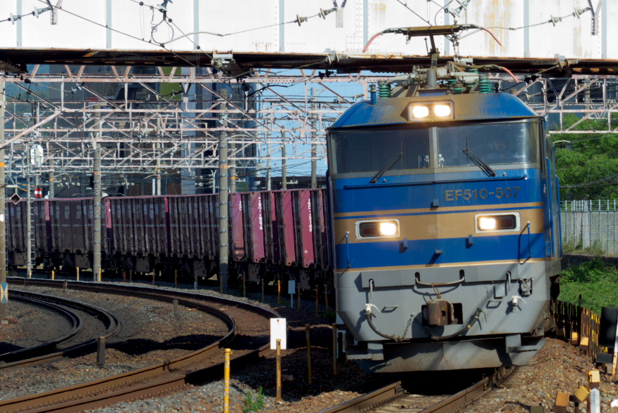 EF510 507 20140523