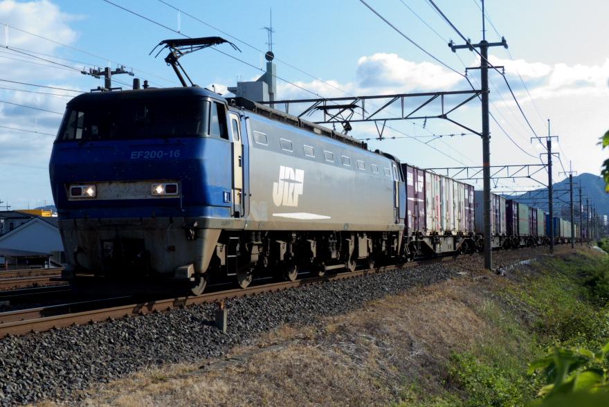 EF200 16 20140523