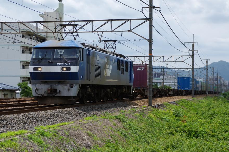EF210 1 20140711