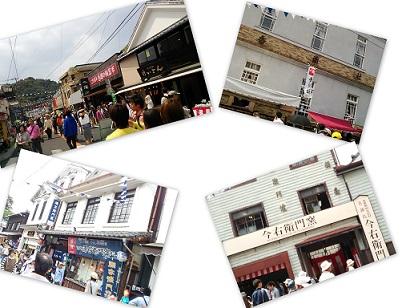 2014-05-04 有田陶器市