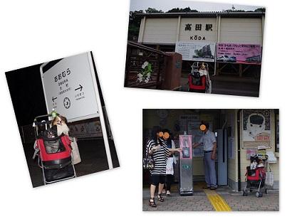 2014-08-13 JR利用で大村へ1