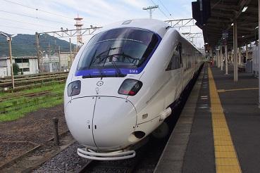 IMGP5552.jpg
