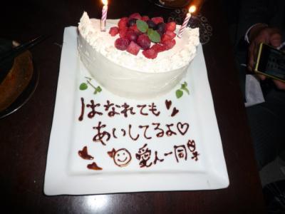 ラブラブケーキ