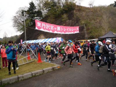 宮ヶ瀬トレイルレース
