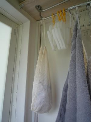 洗濯ネット入れ