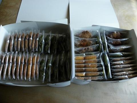 クッキー4種類2セット