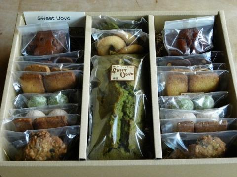 焼き菓子11種類詰め合わせ 中身