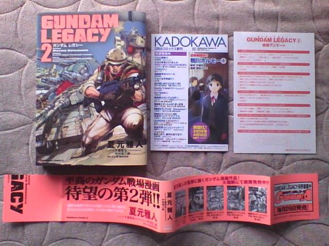 GUNDAM LEGACY 2巻